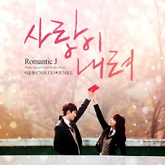 Romantic J - Lee Jong Hyun,JUNIEL