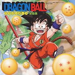Dragon Ball Zenkyoku Shu - Various Artists
