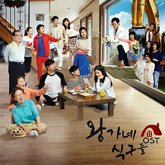 The Wang Family OST - Various Artists