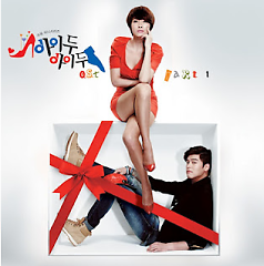 I Do I Do OST Part.1 - Ye Sung