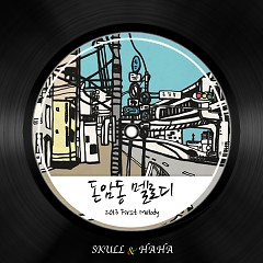 Donam-dong Melody - Haha,Skull