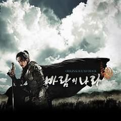 The Kingdom of Winds OST - Jea