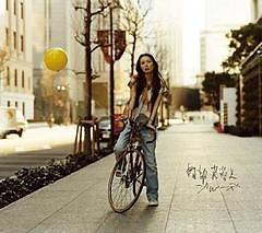 Album Blues - Fuyumi Abe