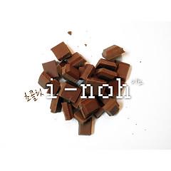 Chocolate - I-noh