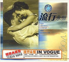 Tuyển Tập Các Ca Khúc Nhạc Hoa Kinh Điển - Various Artists