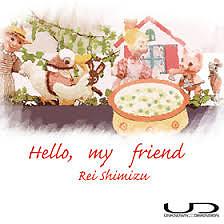 Album Hello, my friend - Unknown-Dimension