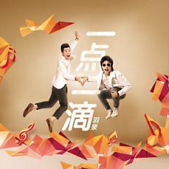 Album 一点一滴 / Từng Giây Từng Phút - Vũ Tuyền