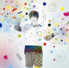 Colorful World - Tomohisa Sako