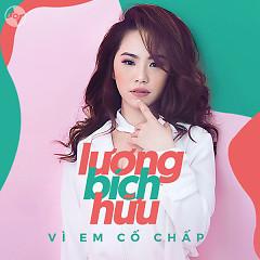 Album  - Lương Bích Hữu