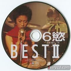 7情6欲/Thất Tình Lục Dục (CD2) - Lý Dực Quân