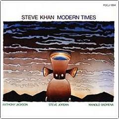 Modern Times (Blades) - Steve Khan