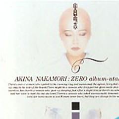 Lời bài hát được thể hiện bởi ca sĩ Akina Nakamori