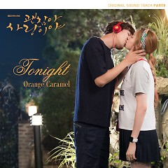 It's Okay, It's Love OST Part.8 - Orange Caramel