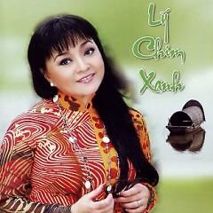 Lý Chim Xanh - Hương Lan