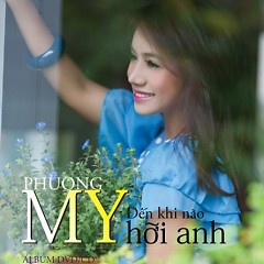 Album  - Phương My