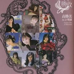 美不勝收/ Greatest Hits of Alicia Kao (CD1) - Cao Thắng Mỹ