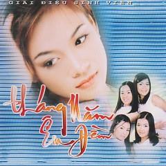 Tháng 5 Êm Đềm - Various Artists