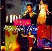 Đêm Thần Thoại - CD1 - Various Artists