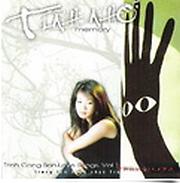 Tình Nhớ (Memory) - Various Artists