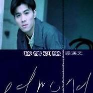 Album 移情别恋 / Yêu Người Khác - Lương Hán Văn