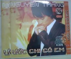 Ước Chỉ Có Em CD2 - Nguyễn Thắng