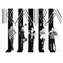 Lời bài hát được thể hiện bởi ca sĩ KARA