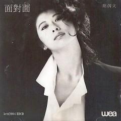 面对面/ Face To Face (CD1) - Diệp Thiện Văn