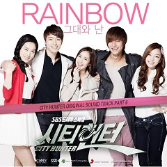 City Hunter OST Part.6 - Rainbow