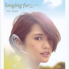 仰望/ Longing For - Dương Thừa Lâm
