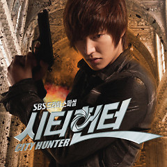 City Hunter Special OST - Various Artists