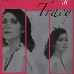 Album 時空寄情 精選/ Shi Kong Ji Qing  Jing Xuan (CD4) - Hoàng Oanh Oanh