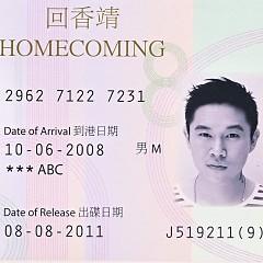 回香靖/ Homecoming - Âu Dương Tĩnh