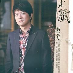 求籤/ Qiu Qian - Ông Lập Hữu