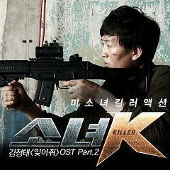 Girl K OST Part.2 - Kim Jong Tae