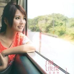 Album 琳俊傑/ Lin Jun Jie - Ngô Trinh Lâm