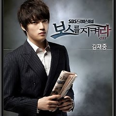 Protect The Boss OST Part.3 - Hero JaeJoong (DBSK)
