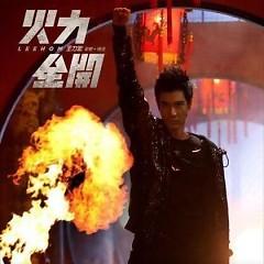 火力全開 新歌+精選/ Leehom New + Best Selections (CD2) - Vương Lực Hoành