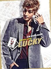 Lucky - Kim Hyun Joong