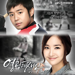 Glory Jane (Man of Honor) OST Part.1 - Hyorin (Sistar)