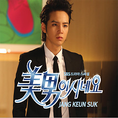 You're Beautiful OST Special - Jang Geun Seuk,A.N.JELL