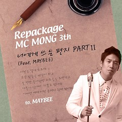 The Way I Am (Repackage) [CD2] - MC Mong