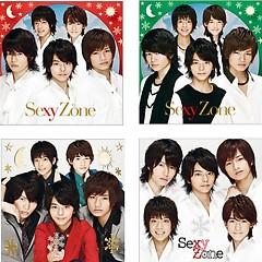 Sexy Summerに雪が降る (Sexy Summer ni Yuki ga Furu) - Sexy Zone