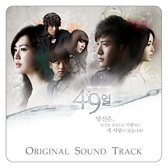 49 Days - Premium Package CD2 - Navi ft. Jung Il Woo ft. Kim Jung Gyu ft. Re-New ft. J-Symphony ft. Various Artists