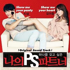 My PS Partner OST Part.2 - Kim Ah Joong