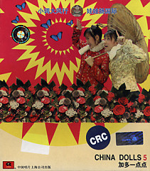 Adds Little - China Dolls