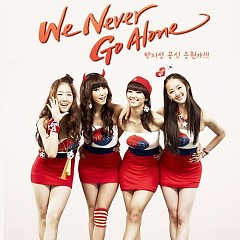 We Never Go Alone - SISTAR