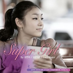 Super Girl - SISTAR ft. Kim Yuna