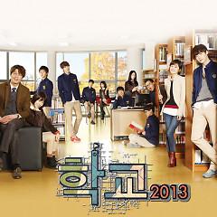School 2013 OST - Various Artists