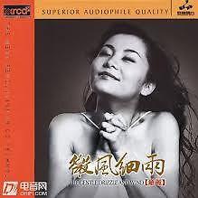 微风细雨XRCD2/ Gió Nhẹ Mưa Nhỏ - Đồng Lệ