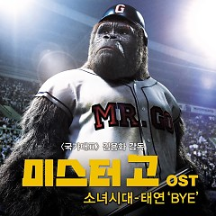 Bye (Mr. Go OST) (Single) - Taeyeon